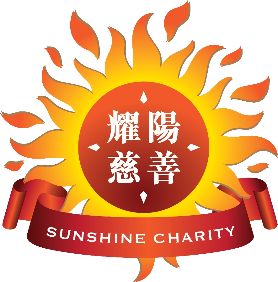 Sunshine Charity 耀陽慈善